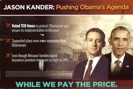 "The ""B"" side of an Americans for Prosperity funded mail piece attacking Jason Kander (D)."